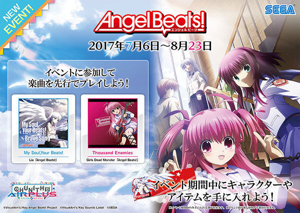 Angel beats thousand enemies bass arrange - 2 part 8